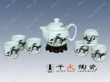 经济实惠陶瓷茶具套装景德镇批发陶瓷茶具可