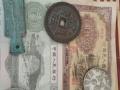 以前的几张钱币
