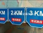 做交通标牌 反光标牌 路铭牌找上海铂崛铝厂