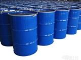 D100溶剂油价格 广东D100溶剂油 生产D100溶剂油