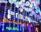 SMUSE CLUB全国连锁酒吧在线低价团购打折
