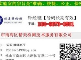 广东省阳江市铜门含铜量检测铜合金化验中心