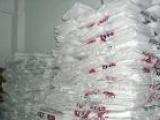 供应硕远集装袋2手废旧吨袋南京吨袋 集装