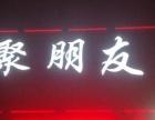 烧烤店转让 中海国际二期一里程商铺 酒楼