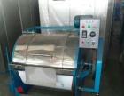 鹤壁宾馆酒店水洗机毛巾烘干机洗涤设备工业洗衣机工业脱水机