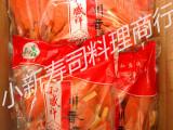 和盛祥川香鸡柳 鸡肉条串 生鸡肉制品25根/包