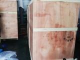 上海专业货物包装服务 价格优惠 上门服务 免熏蒸出口木箱订做