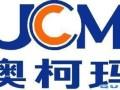 贵阳AUCMA澳柯玛热水器售后维修服务 24时客服热线