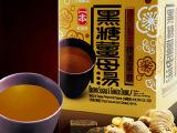 进口食品 一本固体饮料 黑糖姜母汤 冲调饮品姜母茶 休闲食品批发