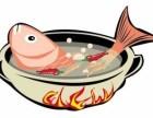 人气餐饮加盟 余家庄生态菜鱼庄加盟多少钱