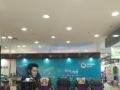锦州千盛五楼奥佳华专柜出售部分跑步机按摩椅展示机