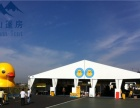 咸阳展会篷房出租、车展篷房搭建、活动篷房厂家