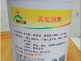 冷冻包子生坯抗冻防裂保软剂  乳化油脂3