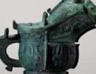 上海青铜器鉴定公司