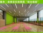 华侨城深业健身俱乐部