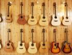 郫县萤火虫艺术中心 零基础也能轻松学吉他 郫县教吉他承诺包会