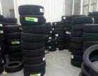 雪地轮胎热销 型号齐全 轮毂改装升级 款式多多