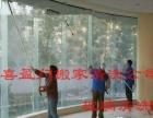 高空清洗/玻璃清洗/外墙清洗/石材翻新/开荒保洁