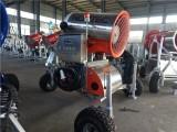 新型造雪机 原材料只需要水就能造雪的滑雪场炮式造雪机