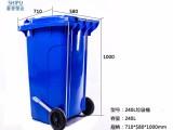 塑料环卫垃圾桶价格(重庆厂家咨询)