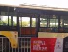 广告牌 印刷 户外广告位 招商 广州 汽车站 广告