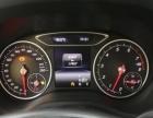奔驰 B级 2015款 1.6T 自动 前驱动感型-代过户.有质