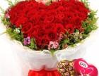 红河开远鲜花店优惠预订花材新鲜价格合适