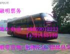 大巴车+蚌埠到淄博大巴客车时刻表 淄博客车汽车查询乘车资讯