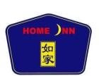 南京街 太原街 火车站 医大一院 旅馆宾馆 写字楼配套