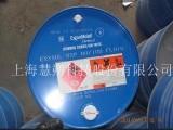 供应美孚脱芳烃溶剂油Exxsol DSP
