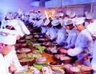沧州**的厨师培训学校-虎振厨师培训学校-虎振电话