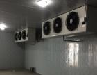 贵阳GSP冷库设计、安装、冷链验证服务