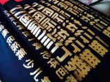 沈阳文化衫定制纯棉T恤印图印logo个性定制班服