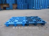 厂家批发 1008A轻型网格九脚塑料托盘 叉车防潮周转卡板