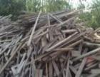 高价回收与出售工地木方,模板,各种书纸,各种废