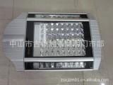供应LED节能照明路灯80W/LED太阳能路灯/风光互补太阳能路