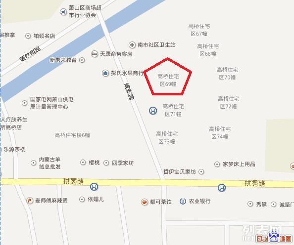 杭州哪里可以清洗水貂皮毛大衣,杭州萧山皮衣皮草修改上色改色