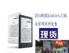 广州现货 kindle 新款入门版 电子书