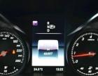 奔驰 C级 2015款 C180L 1.6T 自动安心放心省心买