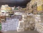 大量回收长沙各类新旧书报纸