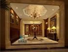上海新中式别墅装修设计公司 高档住宅公寓别墅装修设计