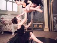 成都钢管舞培训哪家舞蹈培训教的好曼雅钢管舞全日制学习包考证