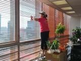 天通苑提供專業的家庭保潔,開荒保潔,小時工就在精信清潔公司