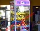 豪华版娃娃机商场超市电影院KTV客运站赚钱**产品