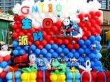 百日宴布置价格,童梦气球收费合理,效果满意
