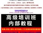 李雁鸣高端培训教程全集:视+录音+资料+公式指标软件