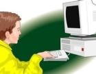 学电脑到坪山山木培训特价**6个课程1399