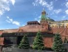 莫斯科华人接机 旅游包车 展会用车