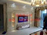 苏州进口高档大理石加工设计,石材背景墙拼花 福睿斯石材装饰