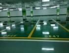 大厂水泥地面刷地坪漆 做自流平